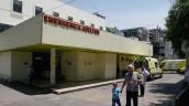 Hospital Dr. Gustavo Fricke SSVQ se prepara para las Fiestas Patrias